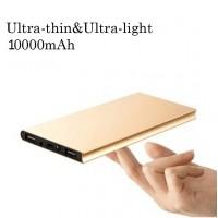 Polymer Uitra Slim Smart Mobile Power Supply-Fashion Power Universal(10000mAH)