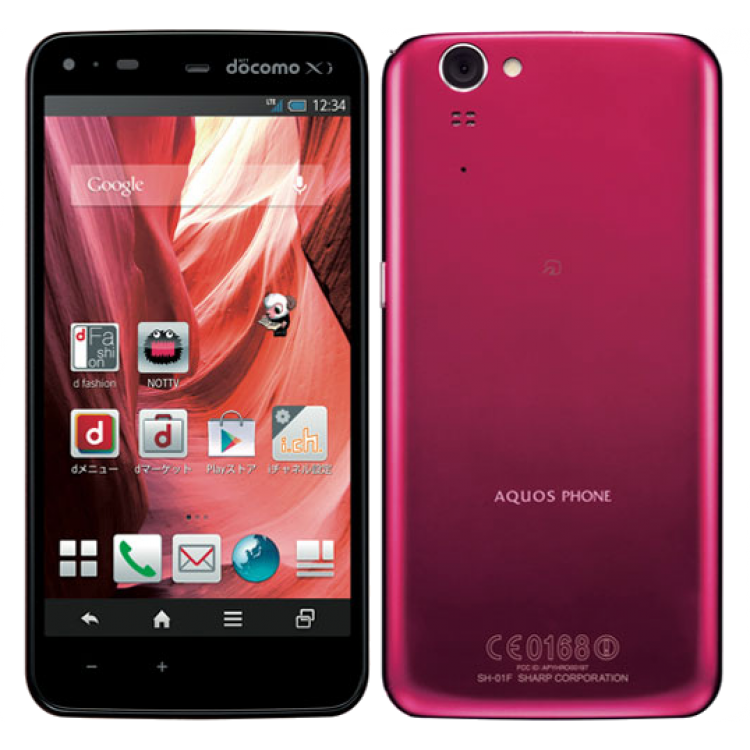 Sharp Aquos Phone Zeta SH-01F password plz help me - GSM-Forum
